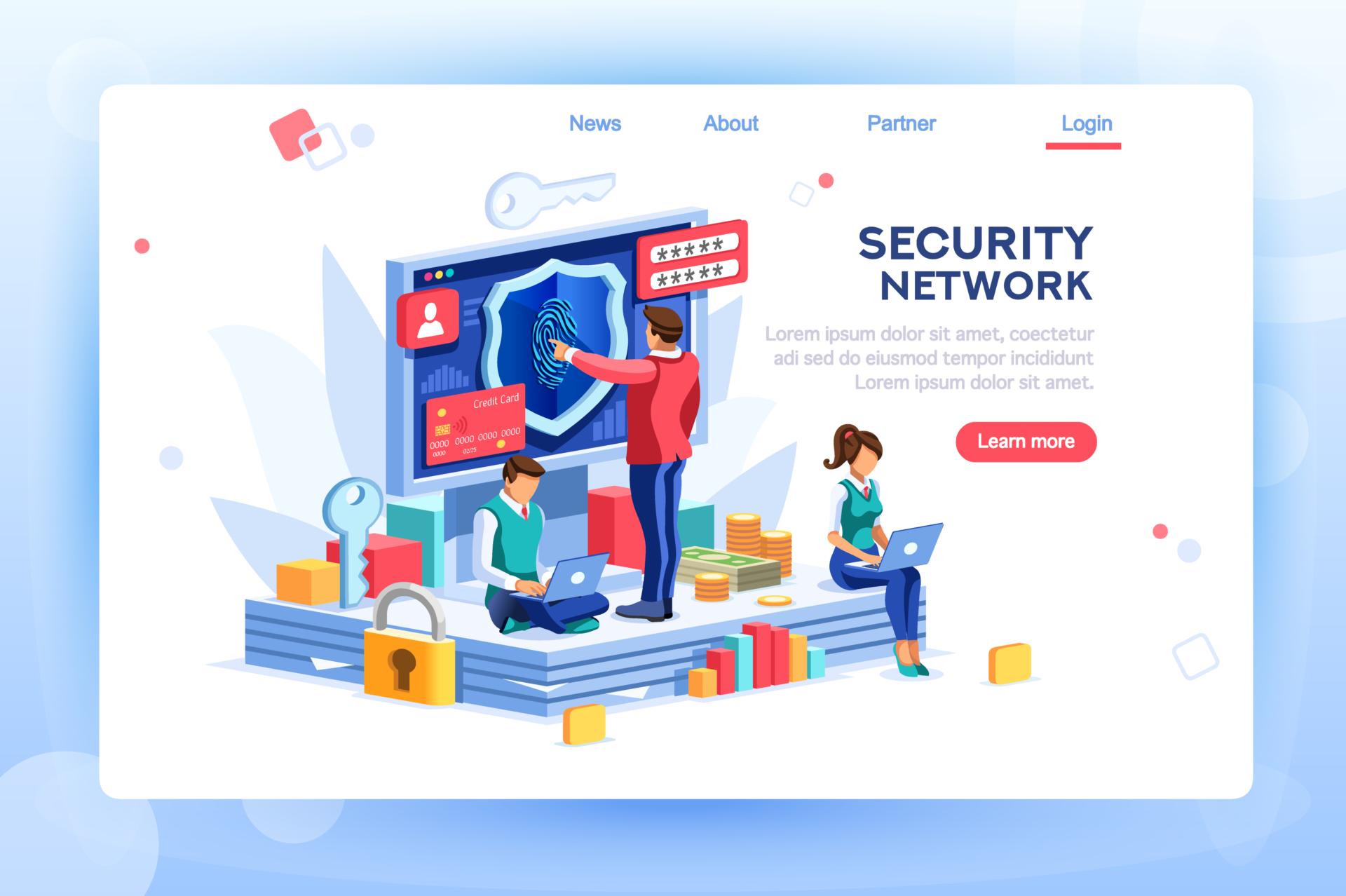 ネットワークセキュリティイメージ