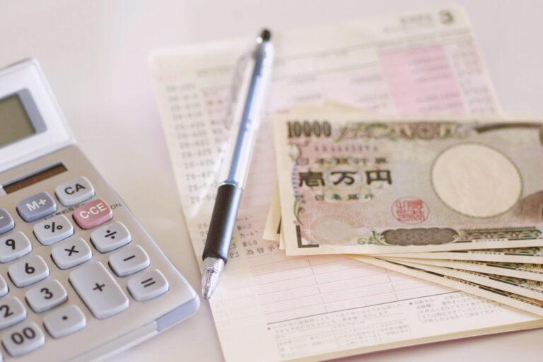融資の種類